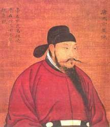 2003 7 27 li shi ming1 - Les Séfévides de perse ( 1499-1722)